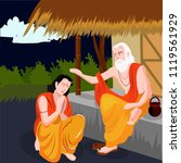 guru purnima  illustration  ... | Shutterstock .eps vector #1119561929