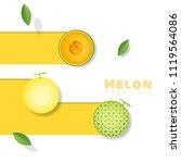 fresh melon fruit background in ... | Shutterstock .eps vector #1119564086