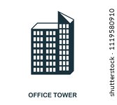 office tower icon. line style...