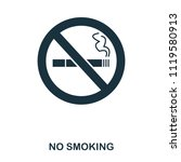 no smoking icon. line style...