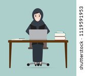 muslim woman sitting front of... | Shutterstock .eps vector #1119591953