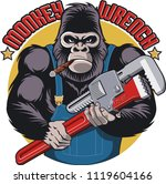 Monkey With Wrench
