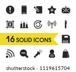 user icons set with note  new...