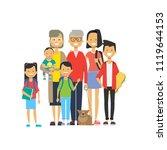 multi generation family... | Shutterstock .eps vector #1119644153