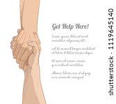 helping hand concept. gesture ... | Shutterstock .eps vector #1119645140