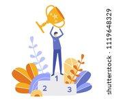 creative flat design vector... | Shutterstock .eps vector #1119648329