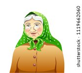 grandmother  old woman | Shutterstock .eps vector #1119662060
