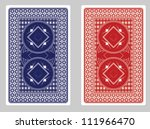 playing card back designs | Shutterstock .eps vector #111966470