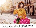 outdoor portrait of young...   Shutterstock . vector #1119672923