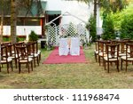 outdoor place for wedding... | Shutterstock . vector #111968474