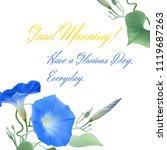 good morning  hand drawn vector ... | Shutterstock .eps vector #1119687263