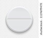 vector realistic 3d white... | Shutterstock .eps vector #1119699470