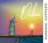 united arab emirates  dubai... | Shutterstock .eps vector #1119721373