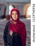 young woman wearing hijab...   Shutterstock . vector #1119740936