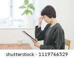 tired asian woman | Shutterstock . vector #1119766529