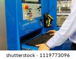 operator working with...   Shutterstock . vector #1119773096