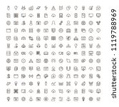 machine learning icon set.... | Shutterstock .eps vector #1119788969