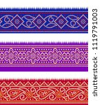seamless traditional border... | Shutterstock . vector #1119791003