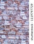 stone wall texture interior... | Shutterstock . vector #1119797729
