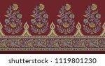 traditional indian motif | Shutterstock . vector #1119801230