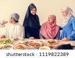 muslim family having a ramadan... | Shutterstock . vector #1119822389