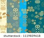 beautiful japanese seamless ... | Shutterstock .eps vector #1119839618