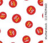 discount sticker icon seamless... | Shutterstock .eps vector #1119839660