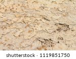 full frame abstract rocky stone ... | Shutterstock . vector #1119851750