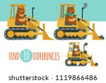find differences game. vector... | Shutterstock .eps vector #1119866486