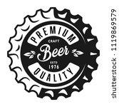 vintage monochrome lager beer... | Shutterstock .eps vector #1119869579