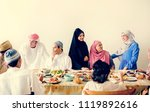 middle eastern suhoor or iftar... | Shutterstock . vector #1119892616