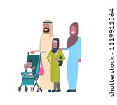 arab father mother daughter... | Shutterstock .eps vector #1119911564