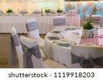 fancy table set for a wedding... | Shutterstock . vector #1119918203