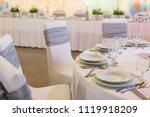 fancy table set for a wedding... | Shutterstock . vector #1119918209