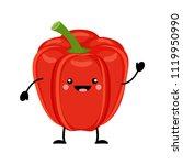 bell pepper  vector... | Shutterstock .eps vector #1119950990