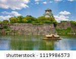 tourist sightseeing boat ride... | Shutterstock . vector #1119986573