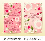 happy thai mother's day card... | Shutterstock .eps vector #1120005170