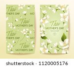 happy thai mother's day card... | Shutterstock .eps vector #1120005176