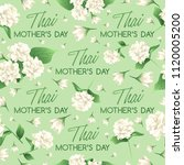 happy thai mother's day card... | Shutterstock .eps vector #1120005200