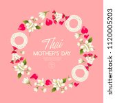 happy thai mother's day card... | Shutterstock .eps vector #1120005203