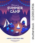 summer camping party invitation ... | Shutterstock .eps vector #1120013936