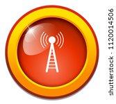 satellite tv or radio antenna... | Shutterstock .eps vector #1120014506