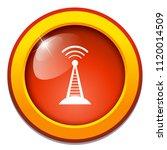satellite tv or radio antenna... | Shutterstock .eps vector #1120014509