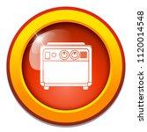 vector electric amplifier sign. ... | Shutterstock .eps vector #1120014548