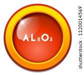 vector aluminium element  ... | Shutterstock .eps vector #1120014569