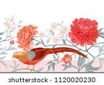 peonies and pheasants. floral... | Shutterstock .eps vector #1120020230
