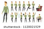 cute man   vector cartoon... | Shutterstock .eps vector #1120021529