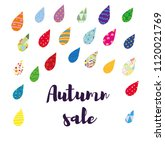 autumn sale card with color... | Shutterstock .eps vector #1120021769