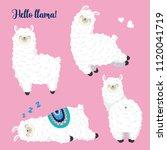 cute lama  doodle vector... | Shutterstock .eps vector #1120041719