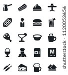 set of vector isolated black... | Shutterstock .eps vector #1120053656